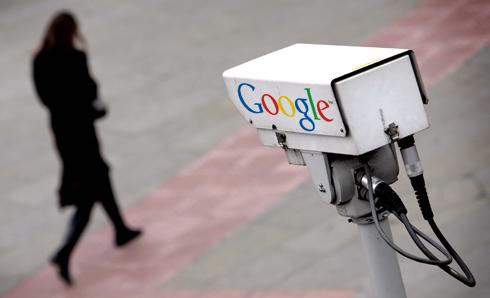 googlemonitor